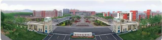 齐鲁师范学院2016年招生简章
